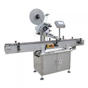 Atuo Round Bottles Flour Spice Sauce Labeling Machine