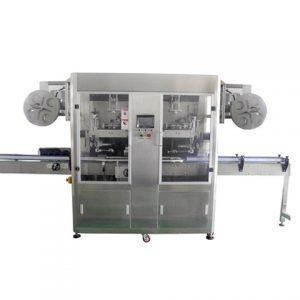 Sausage Labeling Machine Manufaturer