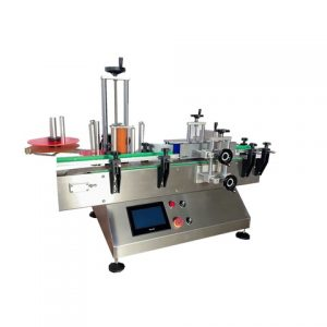 Glass Jam Cans Labeling Machine