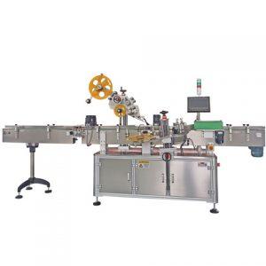 Woven Label Machine