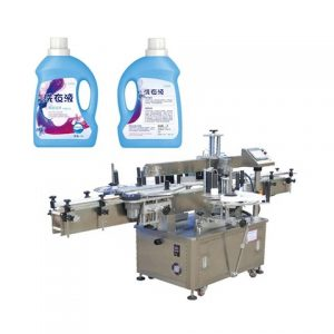 Horizontal Way Infusion Bottle Top Surface Labeling Machine
