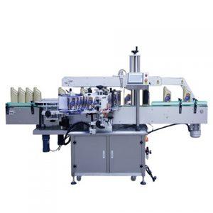 Märkningsmaskin för övre sidopapper