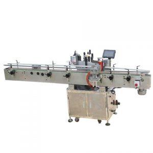Tillverkarens automatiska personsökningsmekanism