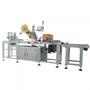 Full Top Bottom Two Stickers Labeling Machine Supplier