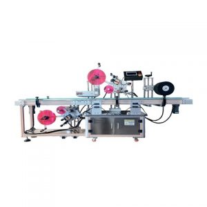 Care Label Printing Machine