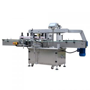 Automatic Wet Glue Labeling Machine For Medicine